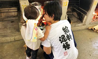 子ども、保護者に近い立場で